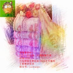 寸草心商贸(图)、毛巾抗菌的作用、毛巾抗菌图片