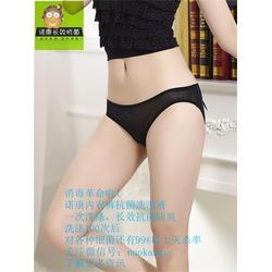 内裤消毒-寸草心商贸-孕妇内裤消毒图片