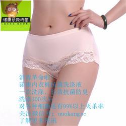洗内裤,内裤消毒,如何正确清洗内裤图片