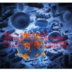 进口抗菌防霉剂|寸草心商贸(在线咨询)|抗菌防霉图片