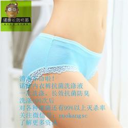 内裤异味处理剂_内裤异味_寸草心商贸(查看)图片