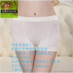 生理内裤女韩、内裤消毒、生理内裤图片