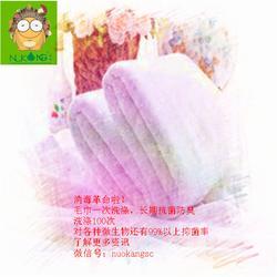 毛巾异味|寸草心商贸|怎样去毛巾异味图片