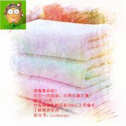 毛巾的缺点怎么避免,毛巾的缺点,寸草心商贸(查看)图片