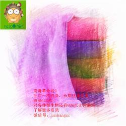 新毛巾发黄,寸草心商贸(在线咨询),毛巾发黄图片