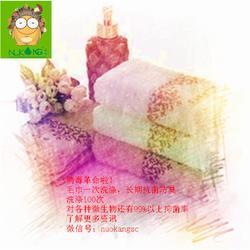 寸草心商贸(图)、织物防霉剂成份、织物防霉图片