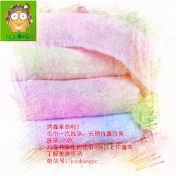 毛巾抗菌|寸草心商贸|毛巾抗菌的特点图片