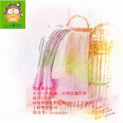 洗脸毛巾发黄,寸草心商贸(在线咨询),毛巾发黄图片