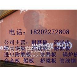NM13耐磨板发货及时图片