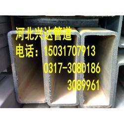150*150方管厂家-四川方矩管-兴达管道(查看)图片