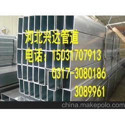 绵阳方矩管-100*200方矩管厂家-兴达管道(优质商家)批发