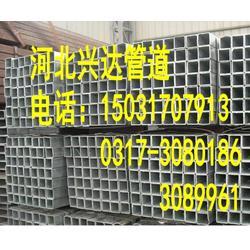 连平方矩管、方矩管钢管厂、兴达管道(推荐商家)图片