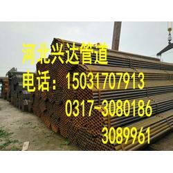 吉安直缝钢管-兴达管道-219直缝钢管图片