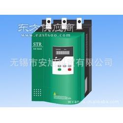中国软起动器品牌西普软起动器图片