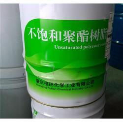 绿叶不饱和树脂联系方式|绿叶不饱和树脂|康运复合材料(查看)图片