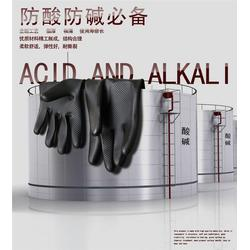 南京青岛威蝶,青岛威蝶加厚防滑耐酸碱手套,西亚代理劳保用品图片