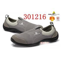 代尔塔低帮轻便透气安全鞋|代尔塔|常州西亚图片