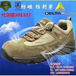 代尔塔安全鞋-宜兴代尔塔安全鞋-常州西亚(优质商家)图片
