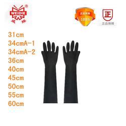 威蝶耐酸碱手套_常州西亚代理_威蝶耐酸碱防化手套图片