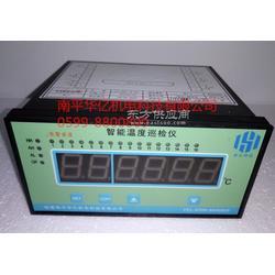 TDS-X082R1智能温度巡检仪 WP-D智能温度巡检仪图片