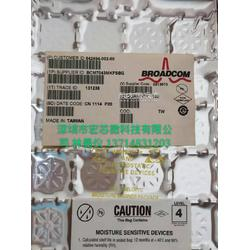 供应原装BCM7043MKFSBG,BROADCO代理现货热卖图片