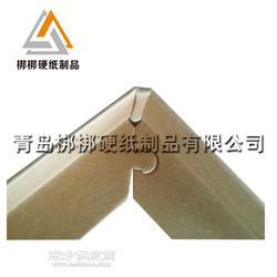专业纸护角生产商大量销售梆梆硬牌打包带垫脚图片