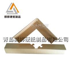 护角条大线定做加工包装纸护角 专业厂家生产直销图片