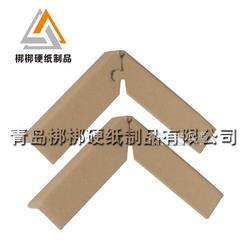 大量供应环保纸护角 防水纸箱加固条 尺寸定做图片