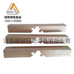 直销高质量纸护角 厂家大量加工硬质纸护角 品质优图片