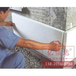 天津亿信达装饰材料 外墙保温砂浆-蓟县保温砂浆图片