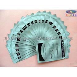 清洁卡公司生产银行清洁卡和打印机清洁卡图片