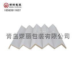 包装厂家专业生产供应环保纸箱打包纸护角图片