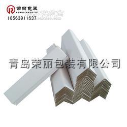 厂家低价供应环保铝材包装护角 专业生产直销图片