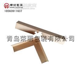 批量定做纸包角条厂家专业供应打包相框护角图片
