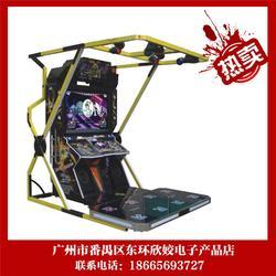 北京大型游戏机生产厂家_欣姣电子_景德镇大型游戏机图片
