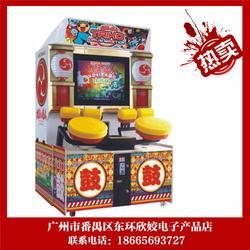丽水大型游戏机厂家|广州欣姣电子|北京大型游戏机厂家图片