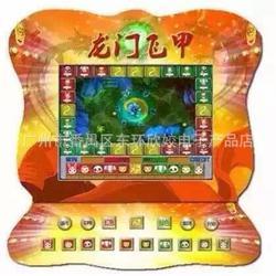 三明大型游戏机|欣姣电子|哪里有卖大型游戏机图片