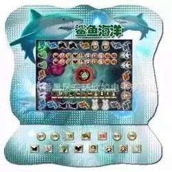 大型游戏机厂家,广州欣姣电子,重庆儿童大型游戏机生产厂家图片