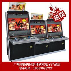 深圳大型游戏机厂家哪家好、大型游戏机厂家、欣姣电子(查看)图片