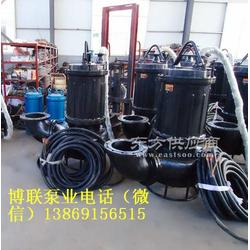 火电厂耐用煤渣泵、抽渣泵、渣浆泵图片