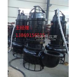 优质大口径沙石死泵-抽取颗粒大泥仙界砂泵-搅吸式排①砂泵图片