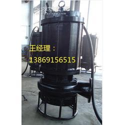 搅拌石英砂泵,优质�潜水矿粉泵,国标电机粉渣泵图片