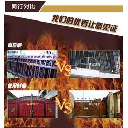 定制围栏就选双赢铁艺(多图)、山西双赢铁艺定制厂家图片