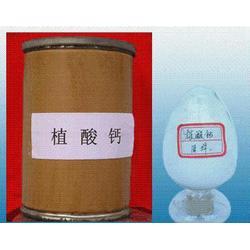 植酸、靖江盛鑫(在线咨询)、植酸钠图片