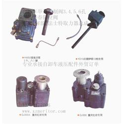 美驰液压|四孔举升控制阀KQF34-B华|海南举升控制阀图片