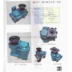 Q23C1-L6T限位阀_美驰液压(在线咨询)图片