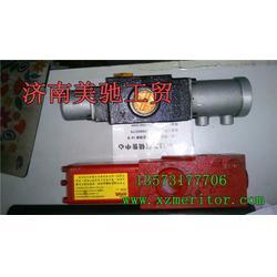 上海舉升控制閥-美馳液壓-六孔舉升控制閥圖片