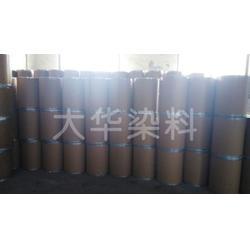 溶剂染料厂家|沧州溶剂染料|大华染料图片