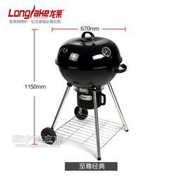 供应龙莱户外野炊多人移动式搪瓷木炭烧烤炉图片