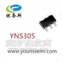 提供4.2升5V 200MA 升压专用芯片图片